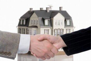 договор мены недвижимого имущества образец 2015 росреестр