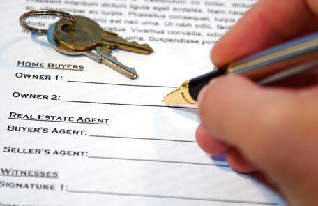 Договор купли-продажи квартиры (долевая собственность...)
