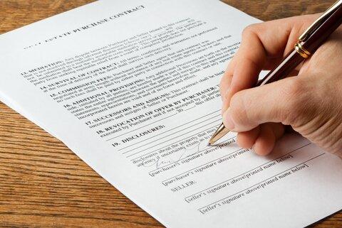 соглашение о порядке пользования нежилым помещением образец - фото 4